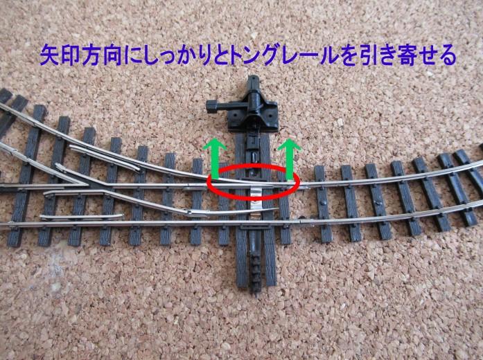 f:id:narrow-gauge-shop:20170702161954j:plain