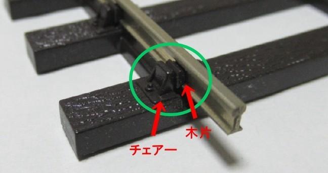 f:id:narrow-gauge-shop:20170731235751j:plain