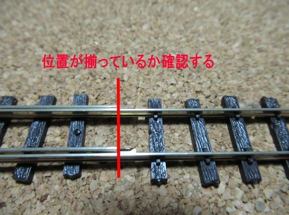 f:id:narrow-gauge-shop:20170916222836j:plain