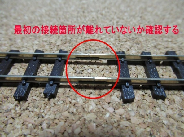 f:id:narrow-gauge-shop:20170916223337j:plain