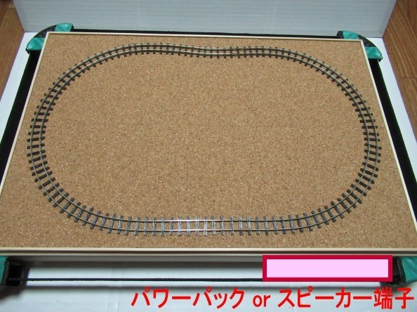 f:id:narrow-gauge-shop:20170916233823j:plain