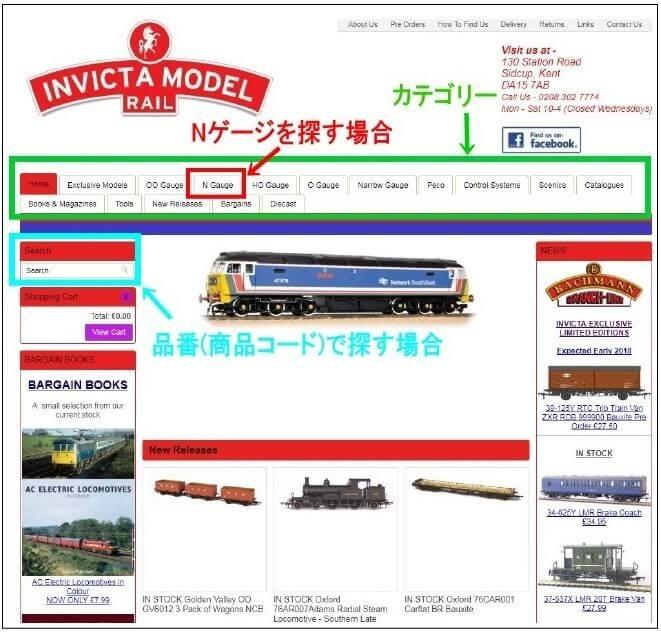 f:id:narrow-gauge-shop:20171001230756j:plain