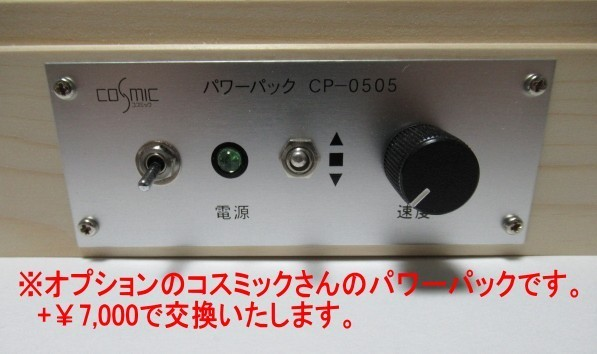 f:id:narrow-gauge-shop:20171002230324j:plain
