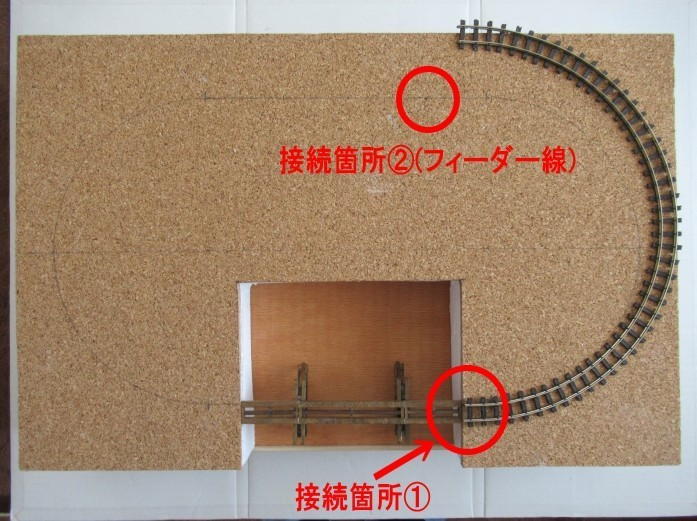 f:id:narrow-gauge-shop:20171003192102j:plain