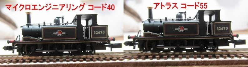 f:id:narrow-gauge-shop:20180117182946j:plain