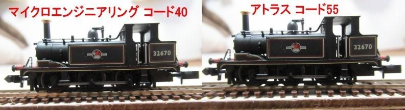 f:id:narrow-gauge-shop:20180117182946j:plain