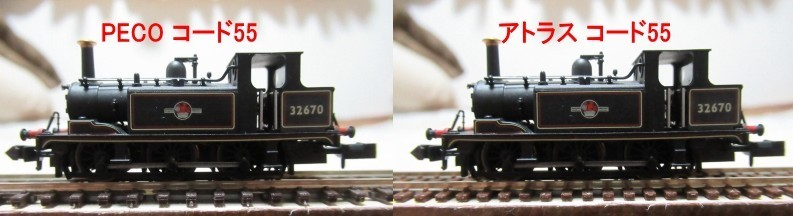 f:id:narrow-gauge-shop:20180117185249j:plain