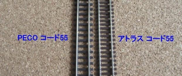 f:id:narrow-gauge-shop:20180117185849j:plain