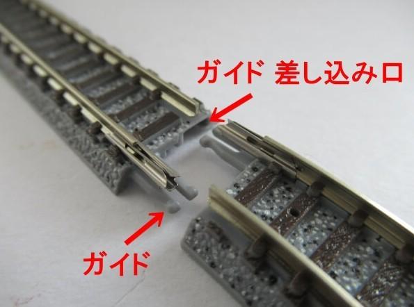 f:id:narrow-gauge-shop:20180320115821j:plain