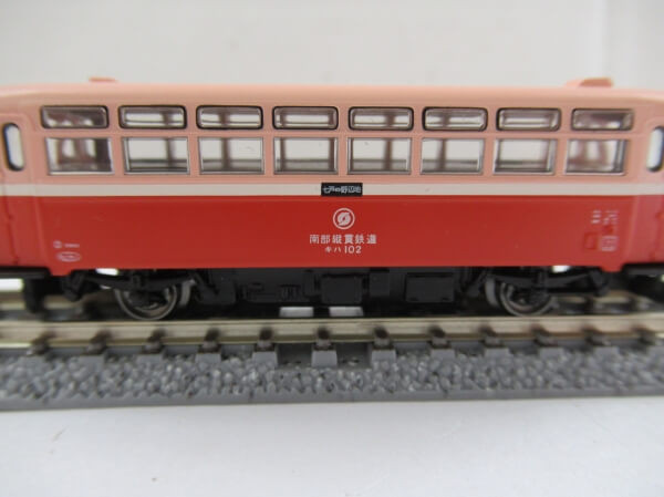 f:id:narrow-gauge-shop:20180320141123j:plain