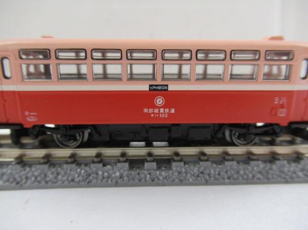 f:id:narrow-gauge-shop:20180320141123j:plain