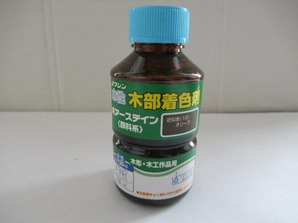 ワシン 水性木部着色剤 オリーブ