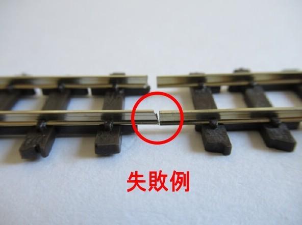 f:id:narrow-gauge-shop:20180402165821j:plain