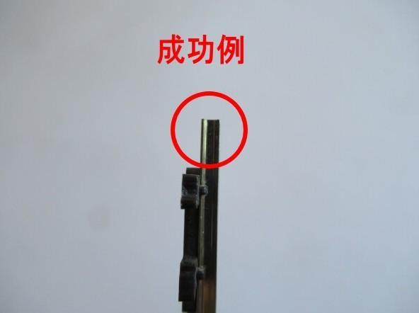 f:id:narrow-gauge-shop:20180402180601j:plain