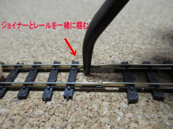 PECOのフレキシブルレールでナローゲージのミニレイアウトを作る手順とコツ
