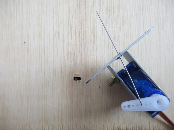 サーボの設置方法