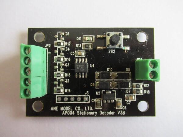 PECO PLS-135 ステーショナリーデコーダー