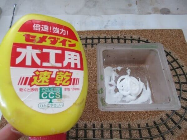 バラストの撒き方 ボンド水溶液