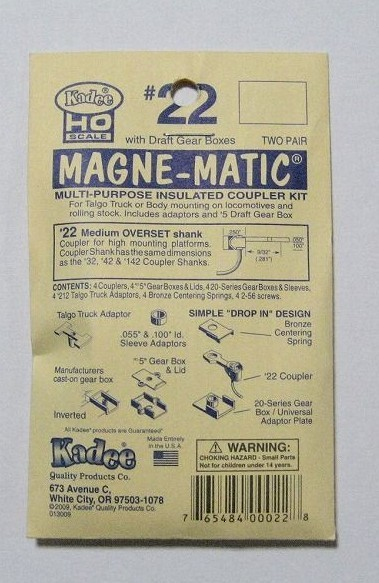 ケーディー NO.22 HO用 マグネマティックカプラー