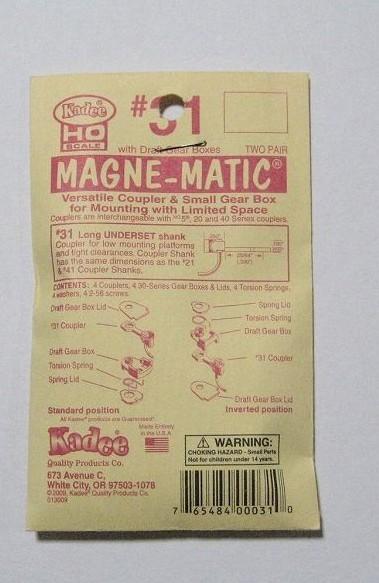 ケーディー NO.31 HO用 マグネマティックカプラー