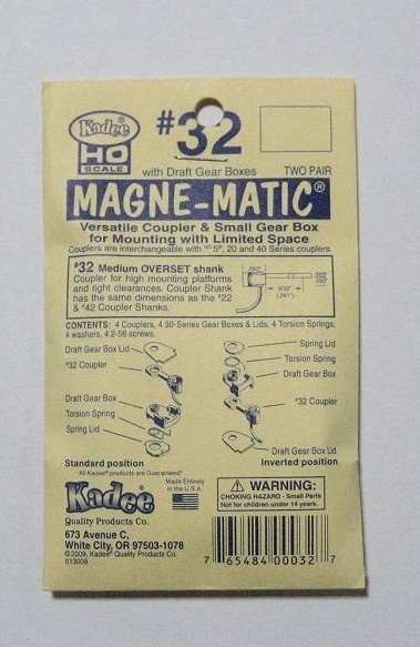 ケーディー NO.32 HO用 マグネマティックカプラー