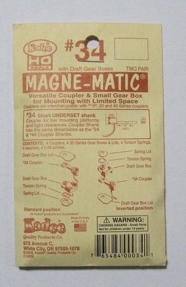ケーディー NO.34 HO用 マグネマティックカプラー