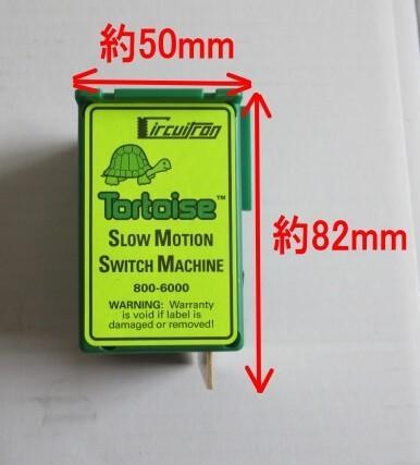 f:id:narrow-gauge-shop:20180624130431j:plain