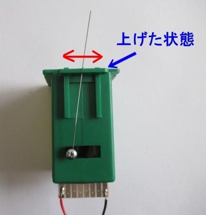 トータス?タートイズ?スローアクションポイントマシンの電動化と設置方法