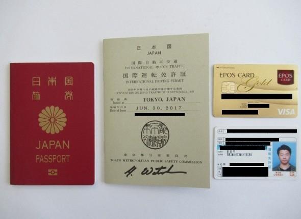 海外旅行でのレンタカーの予約方法まとめ