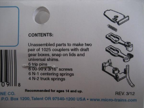 マイクロトレインズ 102011 #1025 N用 マグネマティックカプラー (4個入/2輌分)