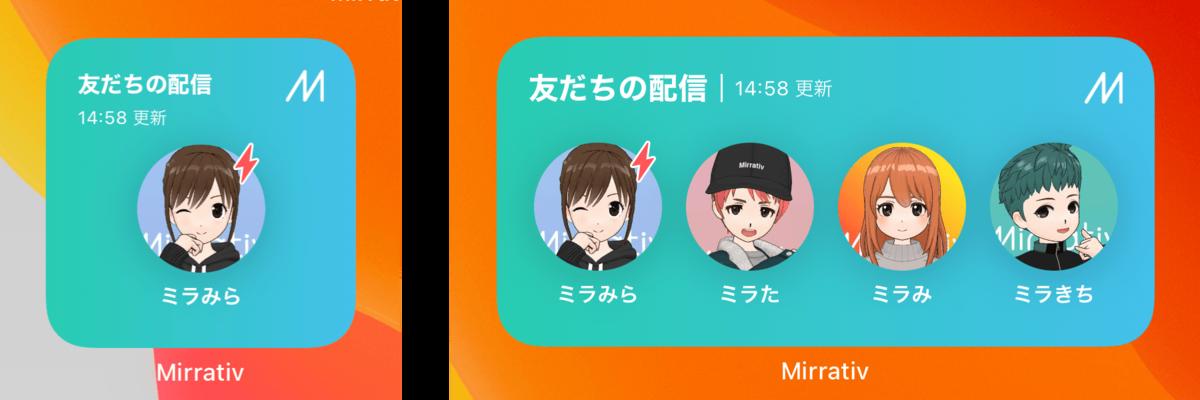 f:id:naru-jpn:20210115143512p:plain