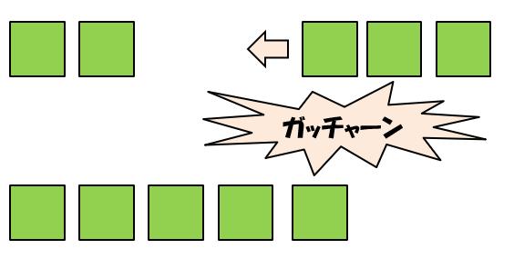 「ふえると」のタイル図