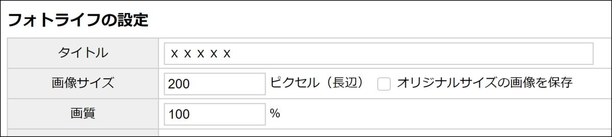 f:id:naru443:20200621222732p:plain