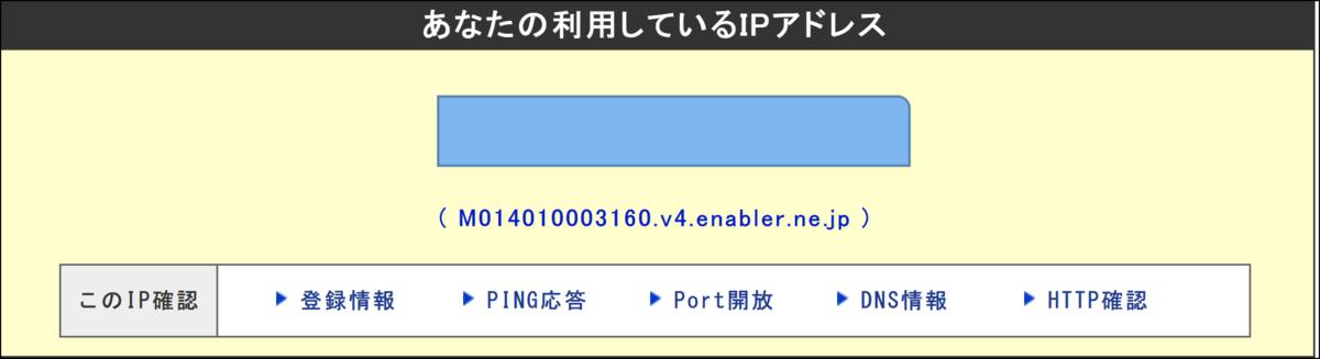 f:id:naru443:20200624214059p:plain