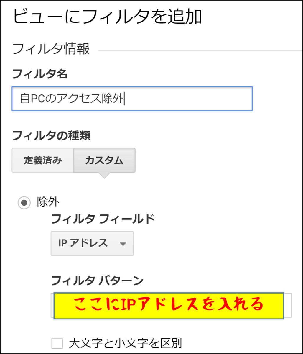 f:id:naru443:20200624215206p:plain