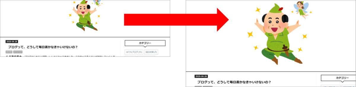 f:id:naru443:20200626082307p:plain