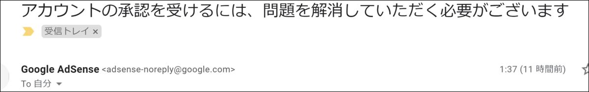 f:id:naru443:20200707132025p:plain