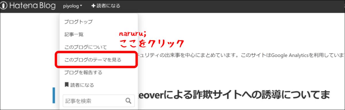 f:id:naru443:20200708215759p:plain