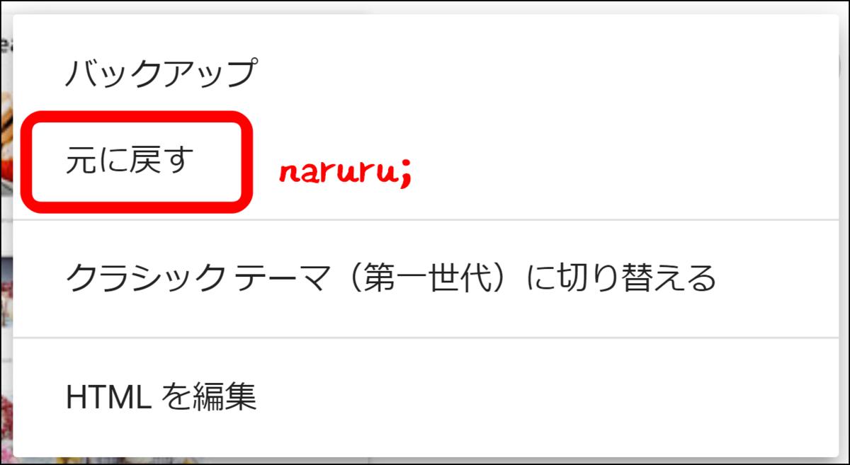 f:id:naru443:20200711095641p:plain
