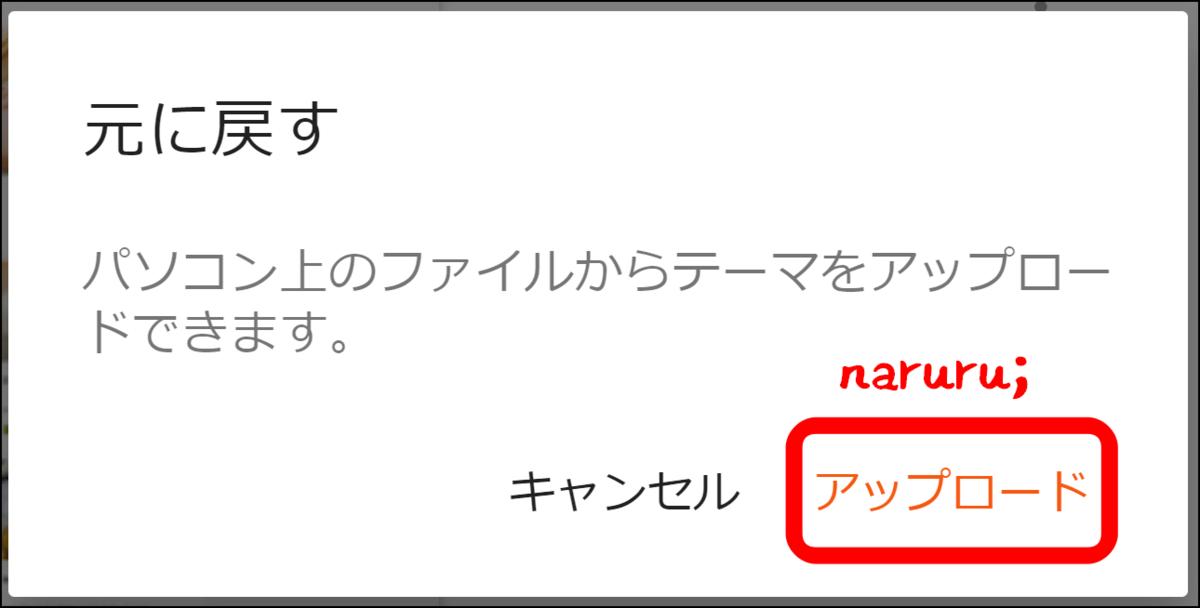 f:id:naru443:20200711095748p:plain
