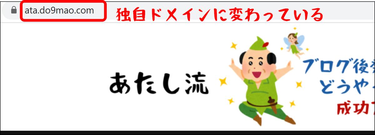 f:id:naru443:20200715212511p:plain