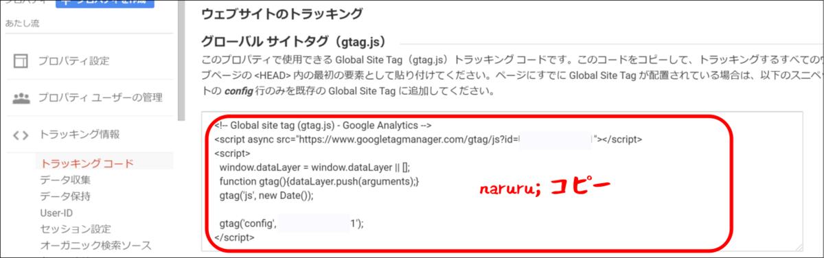 f:id:naru443:20200715214602p:plain