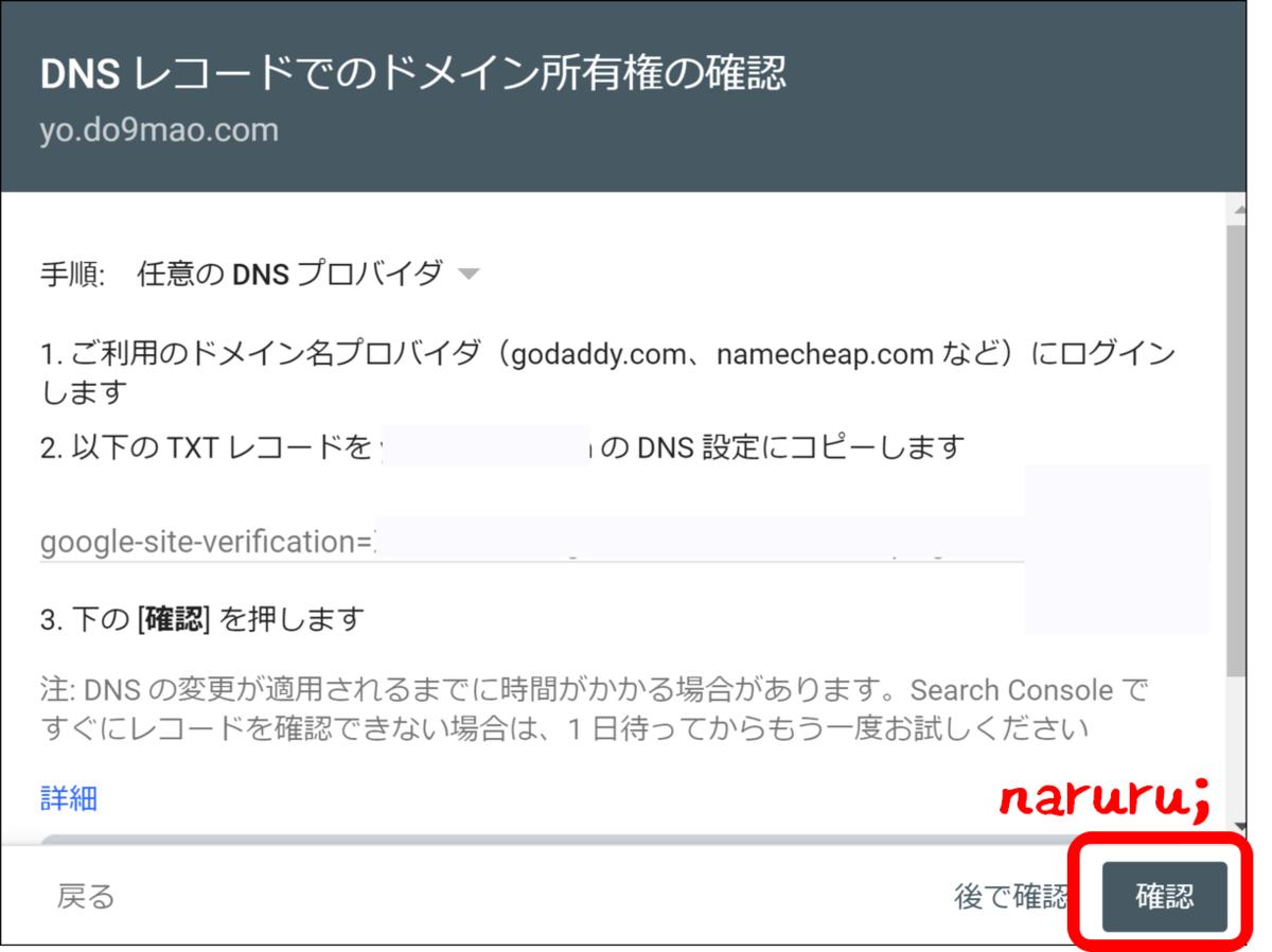 f:id:naru443:20200716234411p:plain