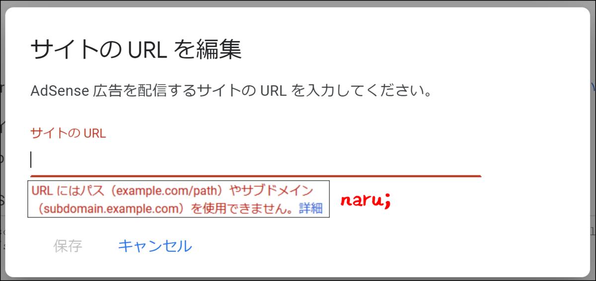 f:id:naru443:20200718113503p:plain