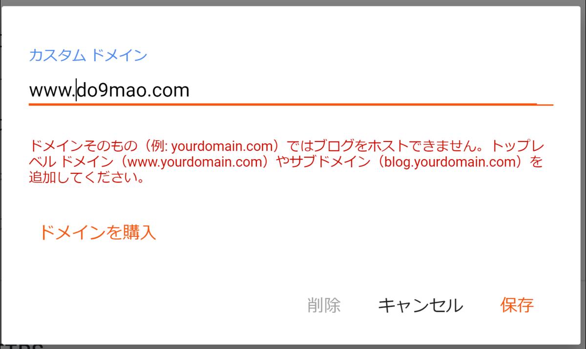 f:id:naru443:20200718123601p:plain