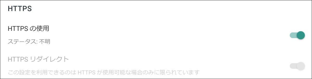 f:id:naru443:20200719000346p:plain