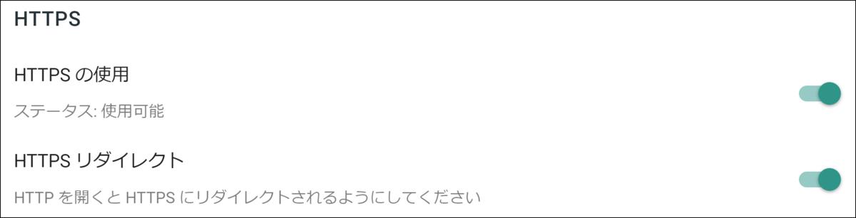 f:id:naru443:20200719001049p:plain