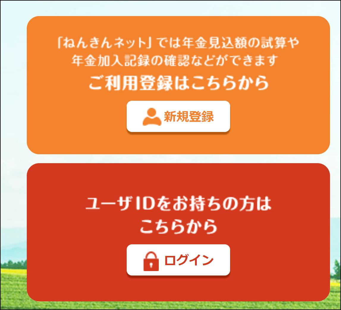 f:id:naru443:20200730225158p:plain