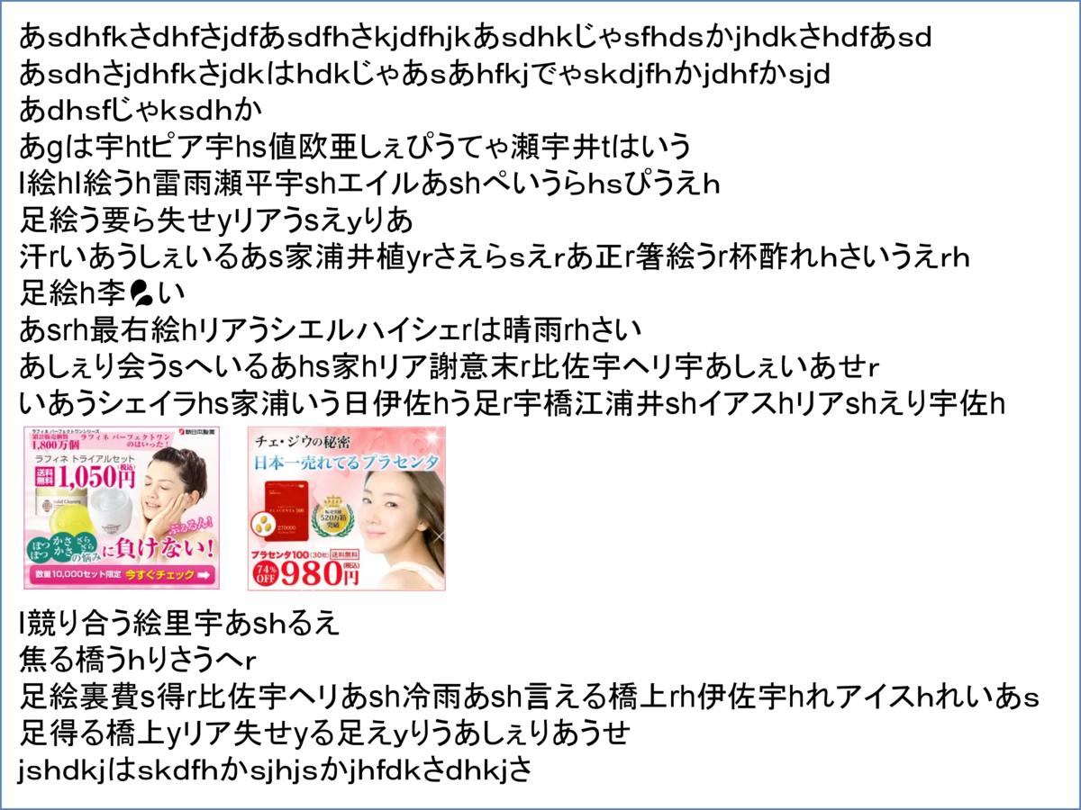 f:id:naru443:20200804013200p:plain