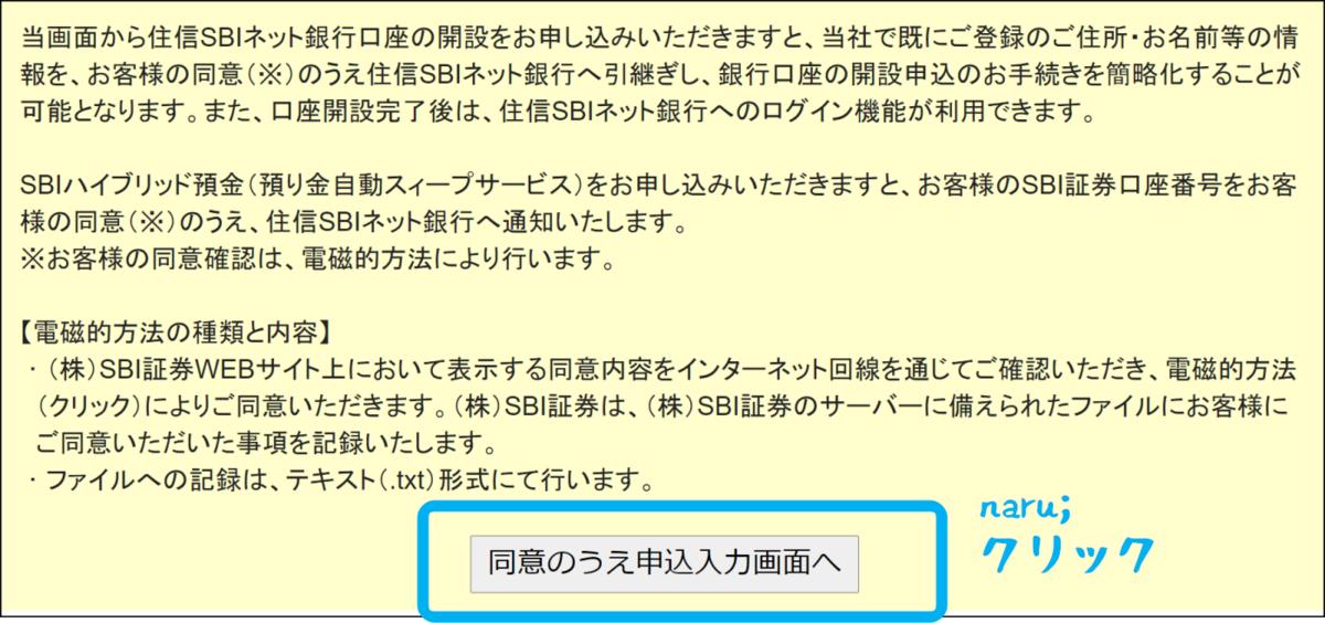 f:id:naru443:20200812150230p:plain